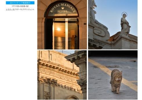 イタリア南部3000年の歴史遺構を訪ねて...3日目_f0099102_14451963.jpeg