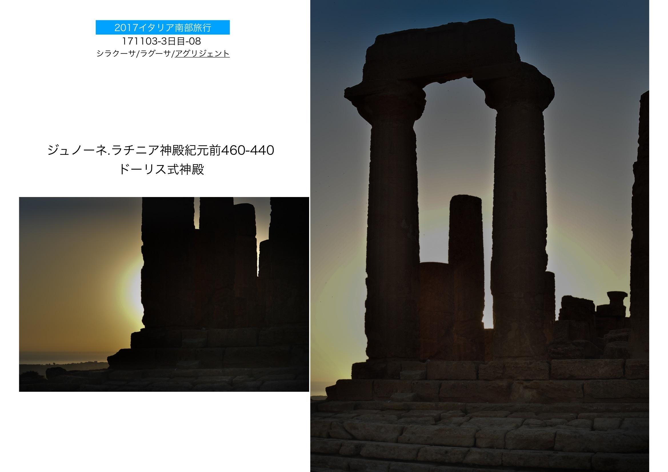 イタリア南部3000年の歴史遺構を訪ねて...3日目_f0099102_14453931.jpeg