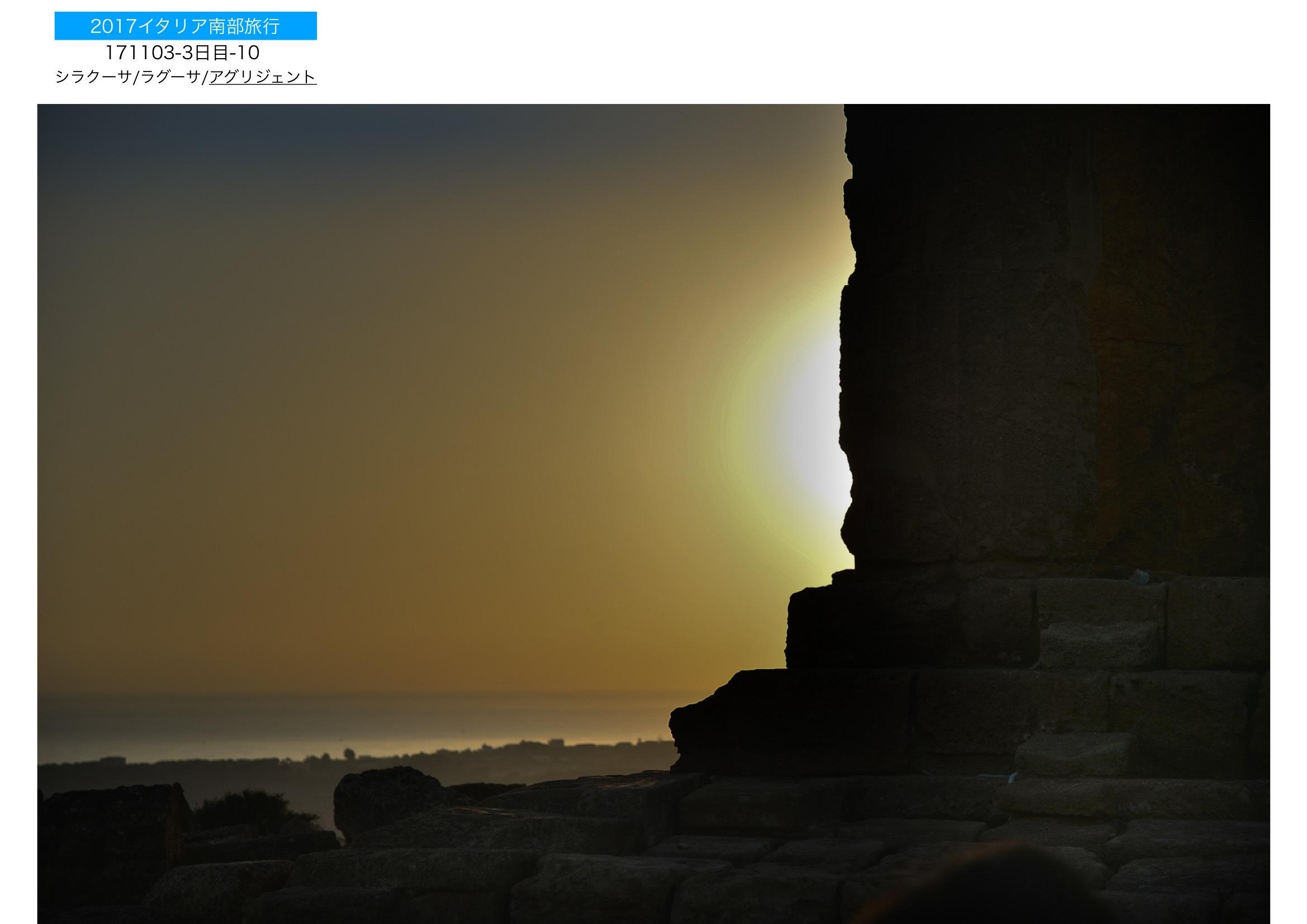 イタリア南部3000年の歴史遺構を訪ねて...3日目_f0099102_14454720.jpeg
