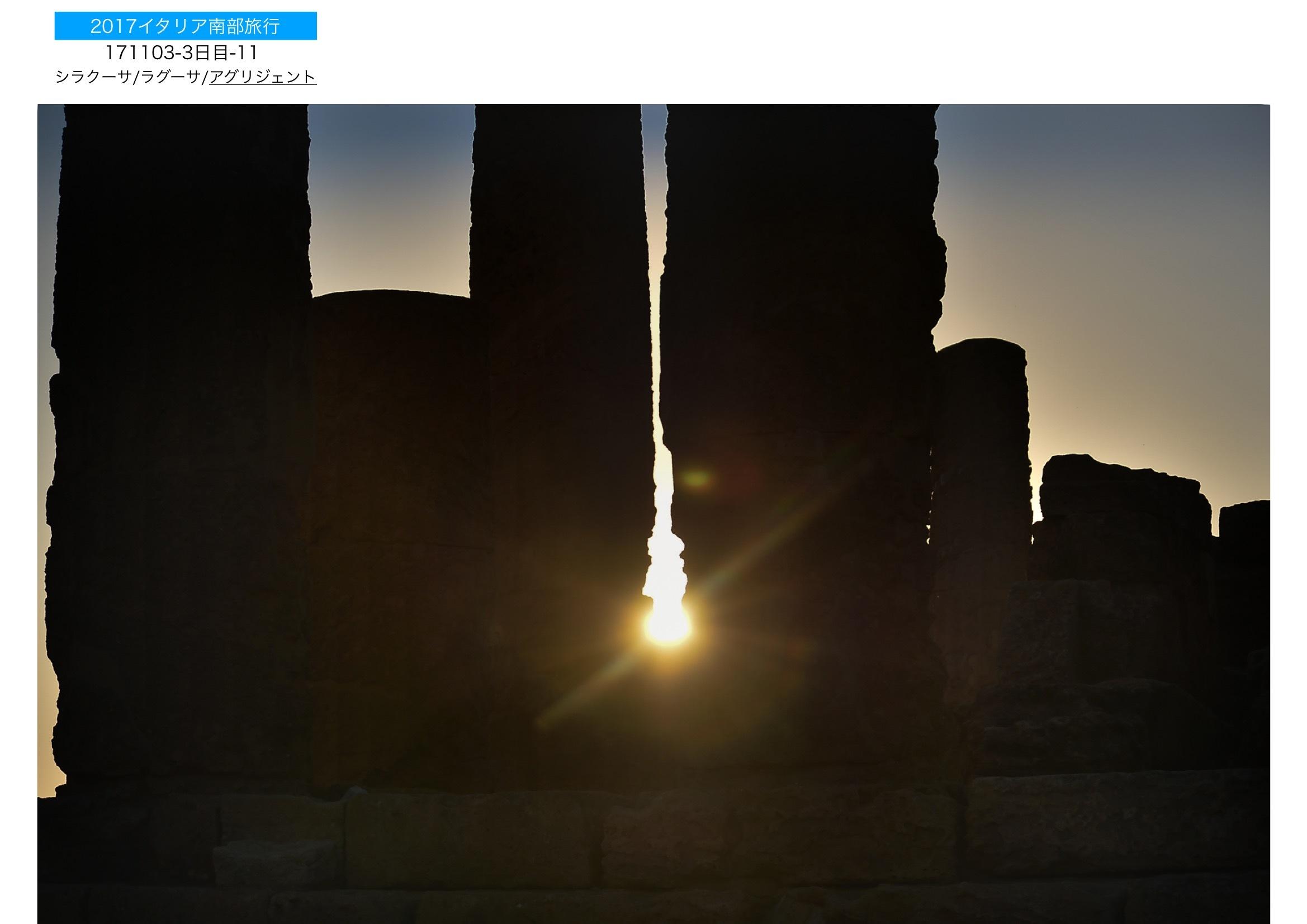 イタリア南部3000年の歴史遺構を訪ねて...3日目_f0099102_14455148.jpeg