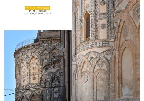 イタリア南部3000年の歴史遺構を訪ねて..4日目_f0099102_15251707.jpeg