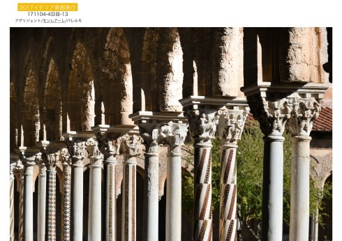 イタリア南部3000年の歴史遺構を訪ねて..4日目_f0099102_15252648.jpeg