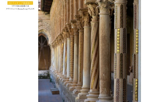 イタリア南部3000年の歴史遺構を訪ねて..4日目_f0099102_15253010.jpeg