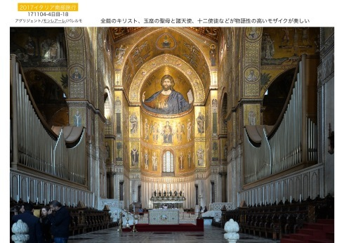 イタリア南部3000年の歴史遺構を訪ねて..4日目_f0099102_15253546.jpeg