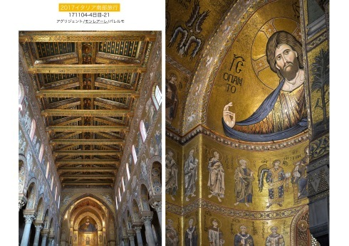 イタリア南部3000年の歴史遺構を訪ねて..4日目_f0099102_15253925.jpeg