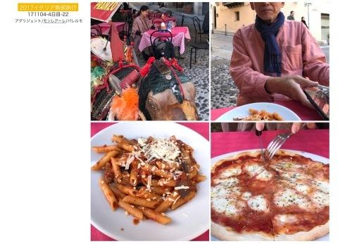 イタリア南部3000年の歴史遺構を訪ねて..4日目_f0099102_15254474.jpeg
