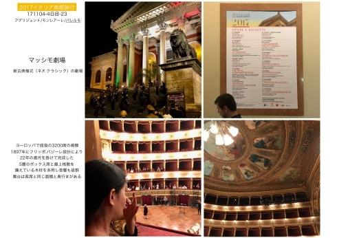 イタリア南部3000年の歴史遺構を訪ねて..4日目_f0099102_15254736.jpeg