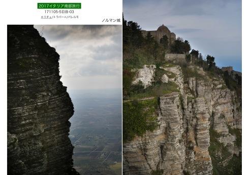 イタリア南部3000年の歴史遺構を訪ねて..5日目_f0099102_15491248.jpeg