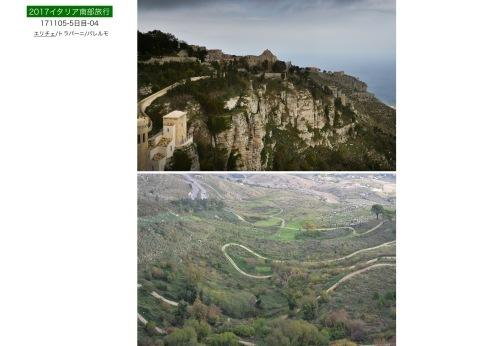 イタリア南部3000年の歴史遺構を訪ねて..5日目_f0099102_15491897.jpeg
