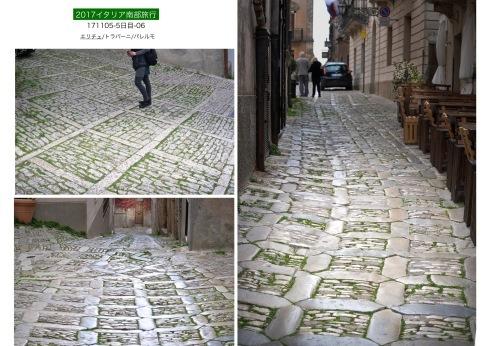 イタリア南部3000年の歴史遺構を訪ねて..5日目_f0099102_15492913.jpeg