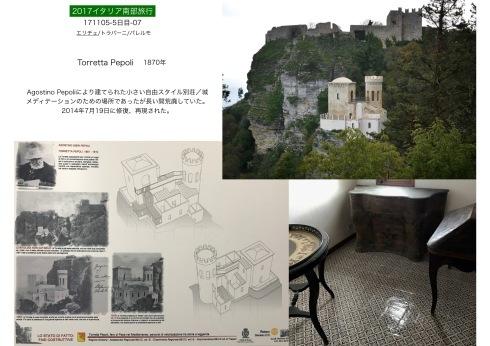 イタリア南部3000年の歴史遺構を訪ねて..5日目_f0099102_15493577.jpeg