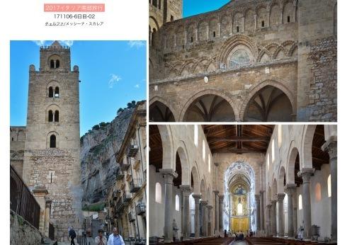 イタリア南部3000年の歴史遺構を訪ねて..6日目_f0099102_16093758.jpeg
