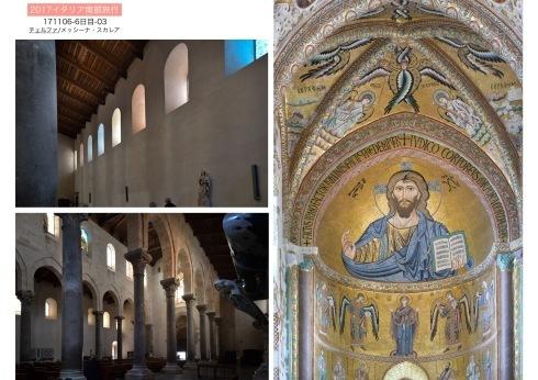 イタリア南部3000年の歴史遺構を訪ねて..6日目_f0099102_16094120.jpeg