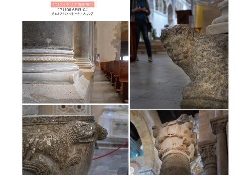 イタリア南部3000年の歴史遺構を訪ねて..6日目_f0099102_16094574.jpeg