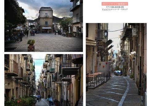 イタリア南部3000年の歴史遺構を訪ねて..6日目_f0099102_16094980.jpeg