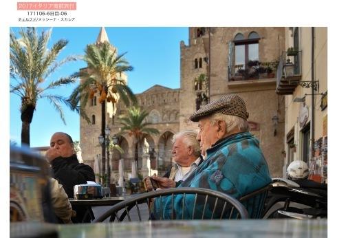 イタリア南部3000年の歴史遺構を訪ねて..6日目_f0099102_16095460.jpeg