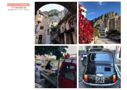 イタリア南部3000年の歴史遺構を訪ねて..6日目_f0099102_16100351.jpeg