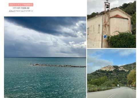 イタリア南部3000年の歴史遺構を訪ねて..7日目_f0099102_16261285.jpeg