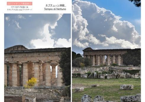 イタリア南部3000年の歴史遺構を訪ねて..7日目_f0099102_16303119.jpeg
