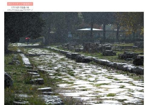 イタリア南部3000年の歴史遺構を訪ねて..7日目_f0099102_16303456.jpeg