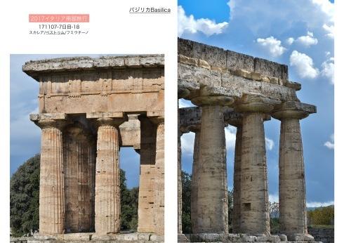 イタリア南部3000年の歴史遺構を訪ねて..7日目_f0099102_16304630.jpeg