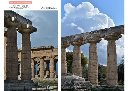 イタリア南部3000年の歴史遺構を訪ねて..7日目_f0099102_16304961.jpeg