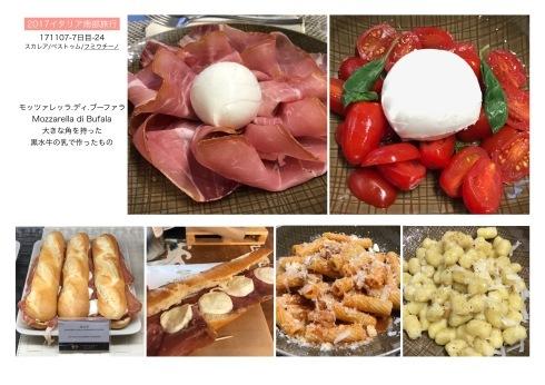 イタリア南部3000年の歴史遺構を訪ねて..7日目_f0099102_16305805.jpeg