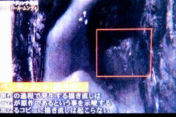 b0044404_20091720.jpg