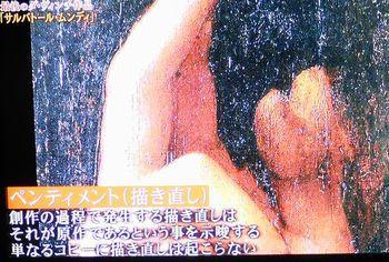 b0044404_20103497.jpg