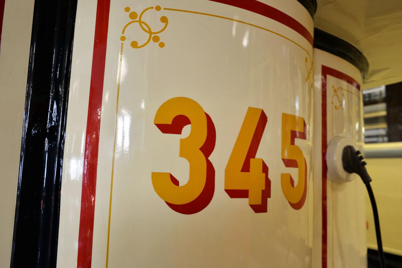 路面電車博物館の文字_e0175918_04023600.jpg