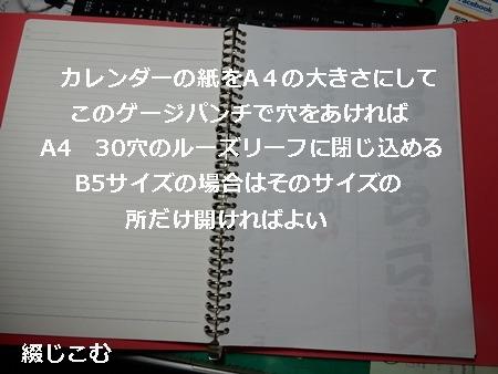 e0033229_18343746.jpg