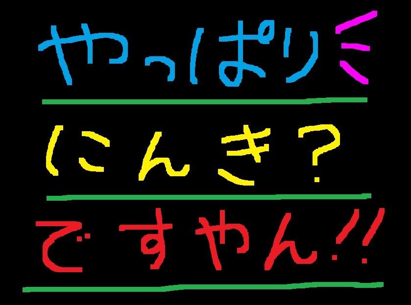 f0056935_16274262.jpg