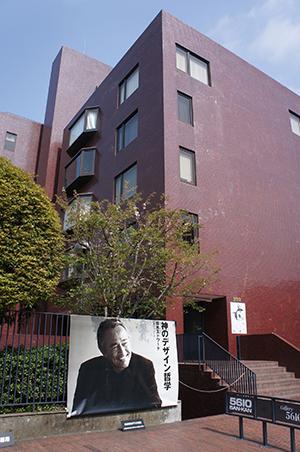 墨絵展「EDWARD SUZUKI SUMIE」開催中です!_f0171840_17344462.jpg