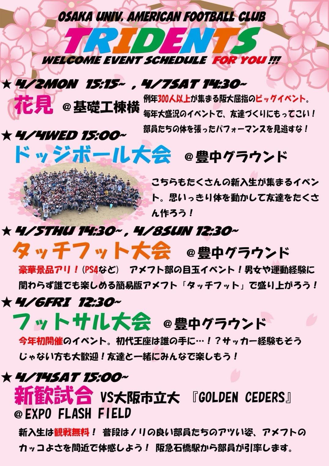 新歓PV公開!!_e0137649_22210794.jpg
