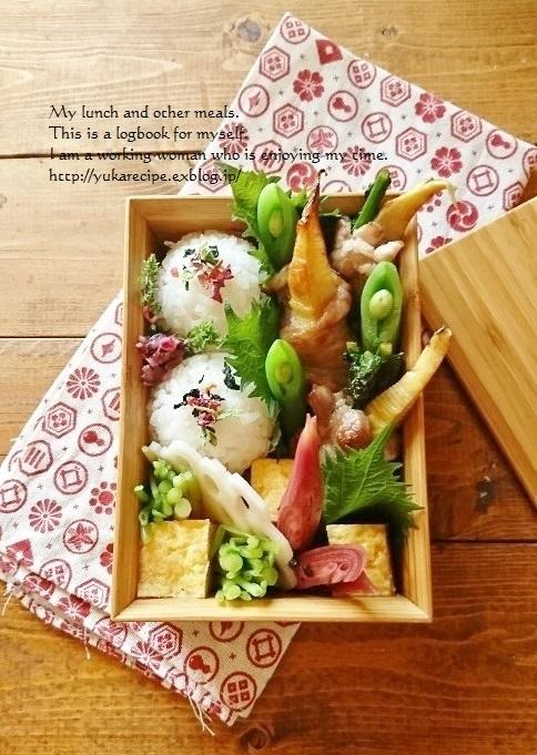 4.3 筍と菜花の肉巻き弁当&ふりかけ_e0274872_08305771.jpg