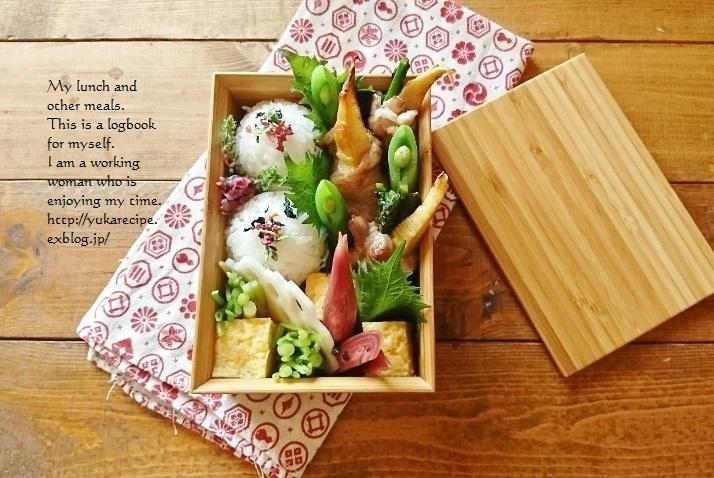 4.3 筍と菜花の肉巻き弁当&ふりかけ_e0274872_08310366.jpg