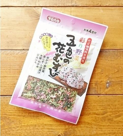 4.3 筍と菜花の肉巻き弁当&ふりかけ_e0274872_08311489.jpg