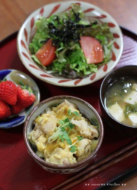 結婚式&披露宴 沖縄あるある ✿ bento&晩ご飯♪_c0139375_11234495.jpg