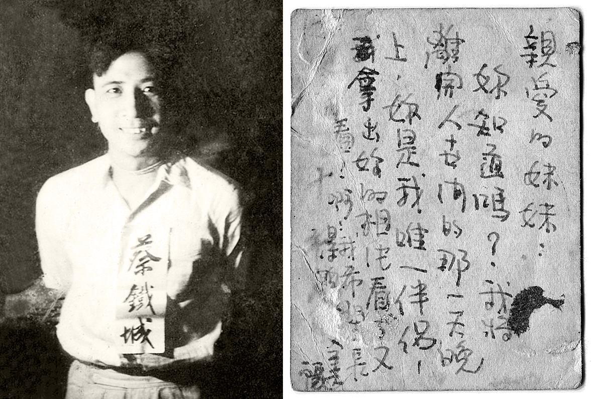 蔣介石逝世43週年紀念專輯:1952 槍決前笑容依然燦爛的蔡鐵城_e0040579_22380160.jpg