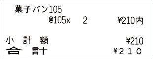 b0260581_11533637.jpg