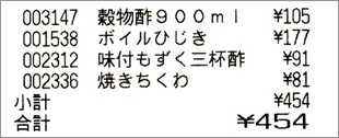 b0260581_19524401.jpg