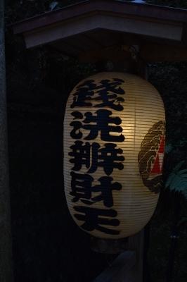 b0013293_02073866.jpg