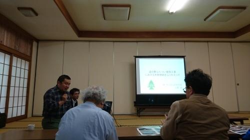 新住協+建築士会能代山本支部  勉強会_f0150893_14583501.jpg