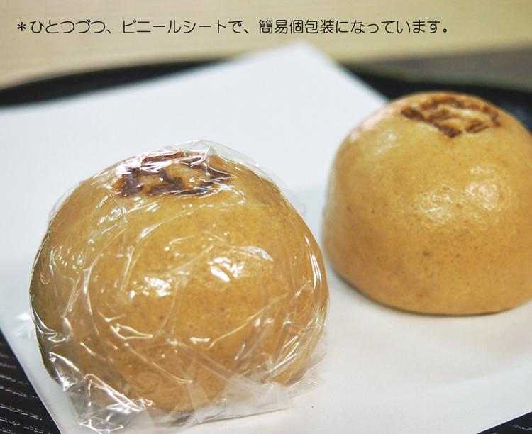 半分、青い NHK連続テレビ小説に登場予定 !磯子風月堂のうさぎの黒糖饅頭_e0092594_22070099.jpg