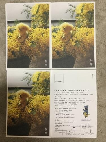 b0195100_15503847.jpg