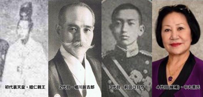 日本の支配層の構造:3人の天皇と縄文5系統「政府委員」のジイサマ_e0069900_05063382.jpg