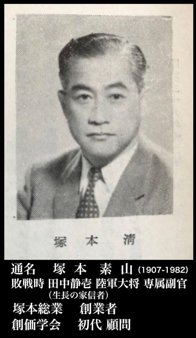 日本の支配層の構造:3人の天皇と縄文5系統「政府委員」のジイサマ_e0069900_05112999.jpg
