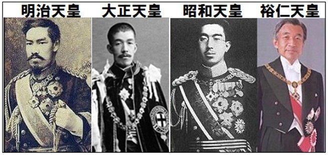 日本の支配層の構造:3人の天皇と縄文5系統「政府委員」のジイサマ_e0069900_05205149.jpg