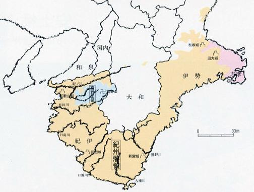 日本の支配層の構造:3人の天皇と縄文5系統「政府委員」のジイサマ_e0069900_14573112.jpg