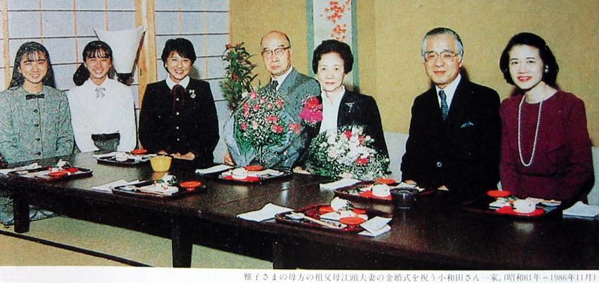 日本の支配層の構造:3人の天皇と縄文5系統「政府委員」のジイサマ_e0069900_15121142.jpg